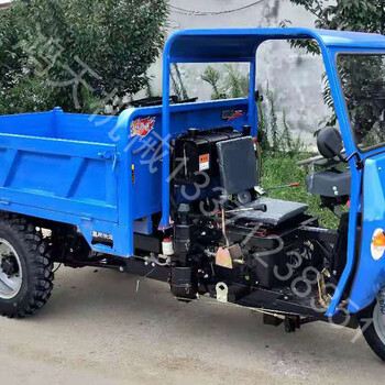 鸿天机械主营柴油三轮四轮六轮车可载重1-4吨