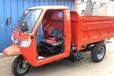 工程拉貨拉灰運輸三輪車電啟動柴油三輪車爬坡農用三輪運輸車