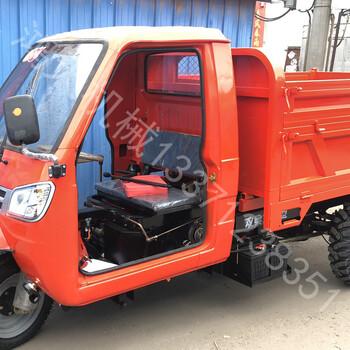 工程拉货拉灰运输三轮车电启动柴油三轮车爬坡农用三轮运输车