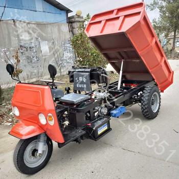 加重后桥农用自卸柴油三轮车皮带传动柴油三轮车