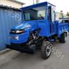 四轮驱动柴油车