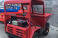 農用柴油翻斗液壓助四輪驅動自卸前翻斗現貨全新農用四輪車