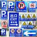 舟山交通標志牌生產加工