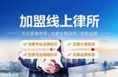 譽遠法律項目全國招商合作圖片