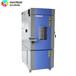 SMC-225PF可程式恒溫恒濕試驗箱廠家供應質量可靠