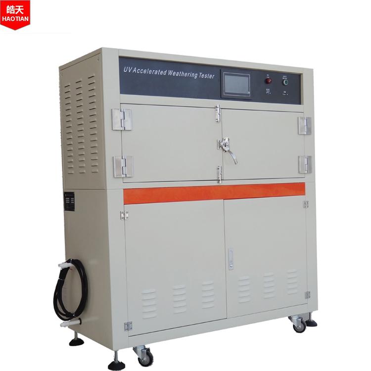 UV紫外线加速老化试验箱光照加速测试机