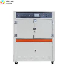 標準UV3箱式紫外線耐氣候老化試驗箱斜塔紫外線老化試驗箱圖片