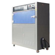 TPU紫外線老化試驗箱廠家供應性能可靠圖片