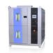 橡膠材料高溫沖擊試驗箱,環境模擬溫度沖擊試驗儀