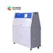 深圳耐候uv紫外線老化試驗箱,耐黃變紫外線試驗機