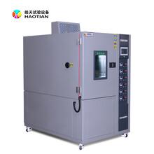 線性每分鐘6度快速溫度變化試驗箱,材料溫度變化測試圖片