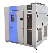 山東冷熱沖擊試驗箱工廠,零部件冷熱沖擊試驗箱供應圖片