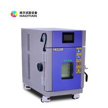 高低溫環境試驗箱,環境檢測高低溫試驗箱樣式優雅圖片