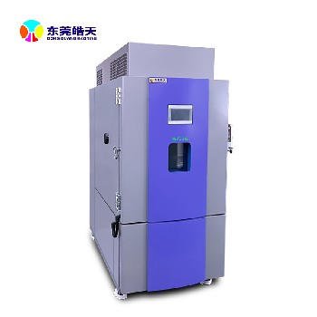 高低溫溫度循環試驗箱,可程式環境模擬老化冷熱測試機