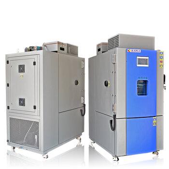 恒溫恒濕干燥試驗柜,恒溫恒濕試驗機實驗室可定制