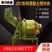 JZC翻斗式350混凝土搅拌机