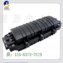 二進二出4孔24芯光纖熔接盒臥式ABS塑料光纜接頭盒光纜接線盒圖片