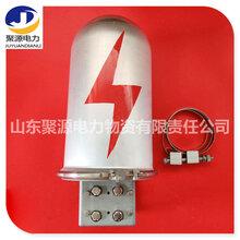 山東通信設備接續盒一進一出24芯金屬接線盒電力鐵塔線路接線包圖片