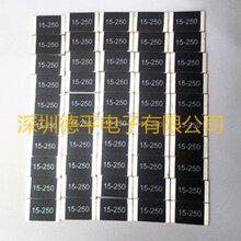 供应250W大功率15Ω高频DC-3GHz薄膜贴片电阻图片