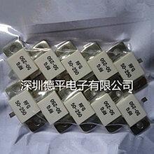 供应RFG250W大功率50Ω高频DC-3GHz射频电阻图片