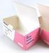 桂林口罩盒印刷價格
