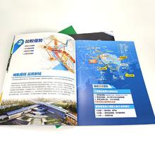 九江宣傳冊印刷圖片