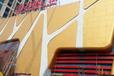雅安幕墻鋁單板供貨商