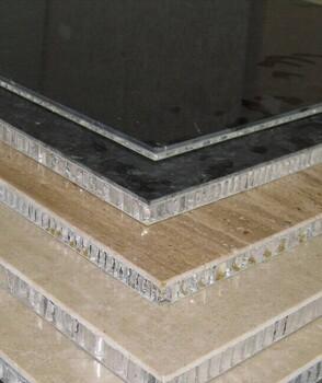 巴中铝合金蜂窝复合板出售