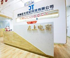 珠海京天世紀科技有限公司