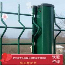 三角折弯护栏桃形柱护栏用途广泛小区防护景区围栏图片