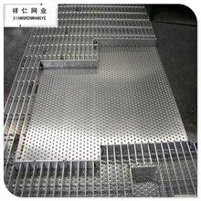 安永厂家直销插接钢格栅大量现货钢格板可定制插接钢格板图片