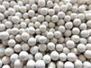 回收化工廠3-5mm廢活性氧化鋁球回收廠家