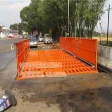 濟寧工地洗車機設備廠家圖片