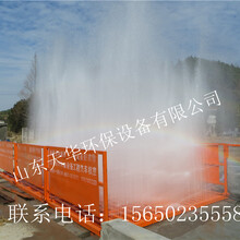濟寧市工地洗車槽廠家圖片