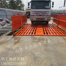 北京工地洗車機技術要求圖片