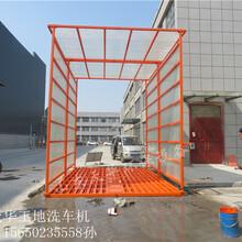 工地洗車池做法建筑工程洗車池圖片