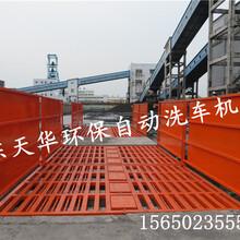濟南市工地洗車機廠家建筑工地洗車機規范做法圖片