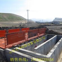 濟南市工地洗車機廠家建筑工程車輛沖洗平臺圖片