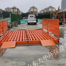 工地洗車設備基礎施工圖圖片