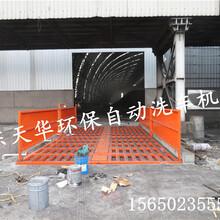 工程車輛洗車機尺寸建筑工地洗車機圖片