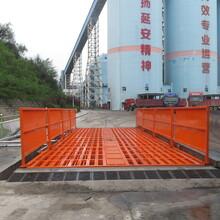 長沙市工程洗輪機建筑工地洗輪機圖片