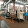 凯斯锐相贯线切割机八轴相贯线切割机钢结构数控切割机