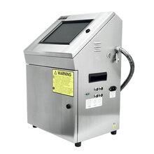 青島噴碼機戴姆斯特NH800智能在線白墨電線電纜日期型號噴碼