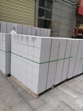 廣州輕質加氣磚隔墻圖片