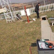 可燃(有毒)探測器檢測規范