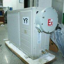 紹興防爆電氣檢測流程,電氣安全檢測