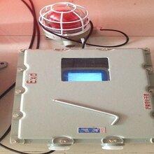 邯鄲防爆電氣檢測公司,電氣安全檢測