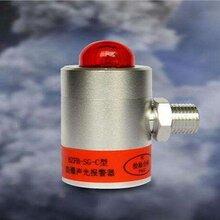徐州防爆電氣檢測流程,電氣安全檢測