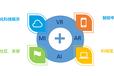 藍鯨科技是專業的智慧互動多媒體綜合服務商。