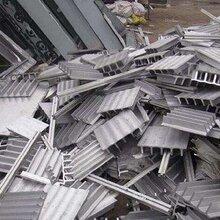 汕頭廢鋁回收價格圖片